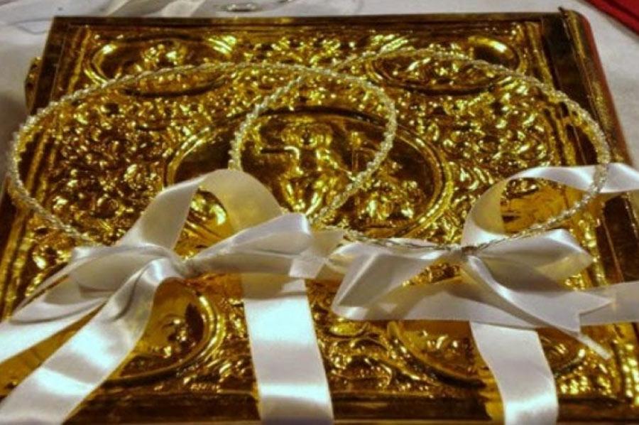 7b6e56d245eb Γάμος - Δικαιολογητικά για την τέλεση Γάμου