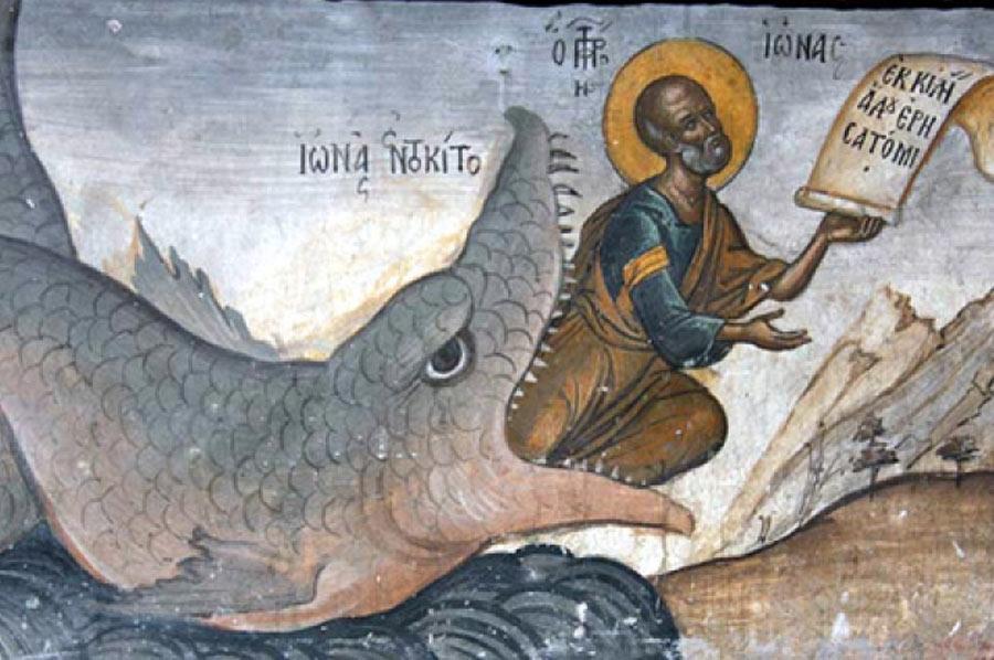 Ο ΠΡΟΦΗΤΗΣ ΙΩΝΑΣ ΚΑΙ ΤΟ ΣΗΜΕΙΟ ΤΟΥ ΣΤΑΥΡΟΥ